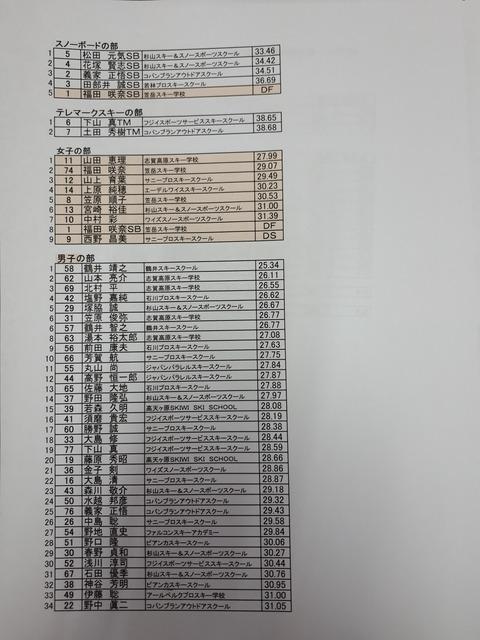 2ec97b95.jpg