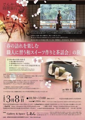 A4_jikan_kashi-02-1