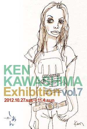 ken_hagaki