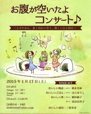 20150110_mihara002