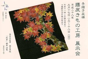 0826CB_kihon126