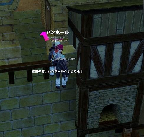 mabinogi_2009_07_09_001