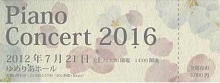 かわいいチケット_24_カラーバリエーションD