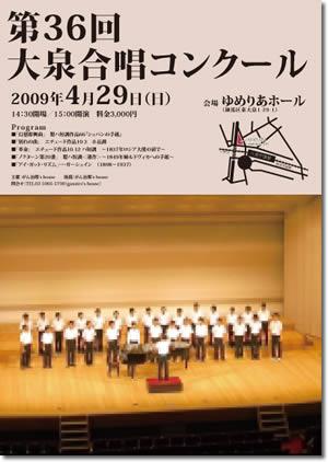 テンプレートコンサートチラシ24_C