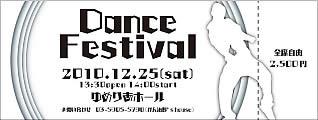 ダンスチケット_18_カラーバリエーションD