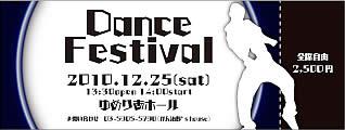 ダンスチケット_18_カラーバリエーションB