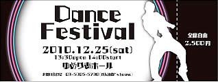 ダンスチケット_18_カラーバリエーションA