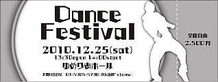 ダンスチケット_18_カラーバリエーションC