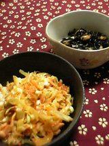 キャベキムチ ひじきの五目煮