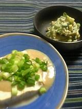 スイートポテトサラダ 豆腐の豆乳あんかけ