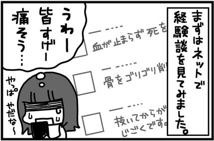 20170511-5