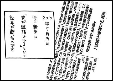 20141129-3