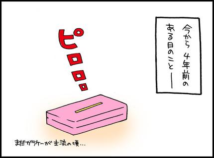 20141129-1