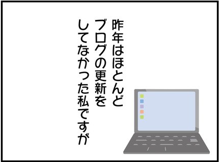 20190320-1