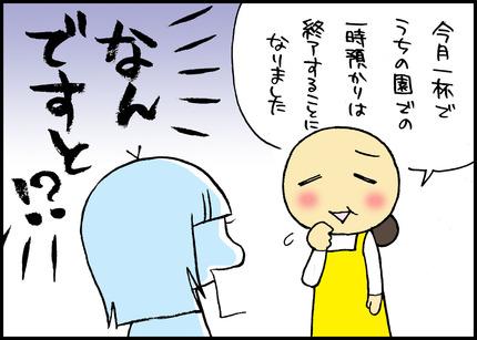 20141101-2