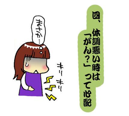 20160314-4