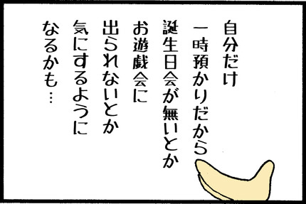 20150311-5