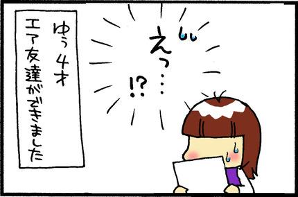20150425-6