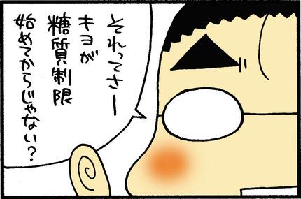 20151024-05