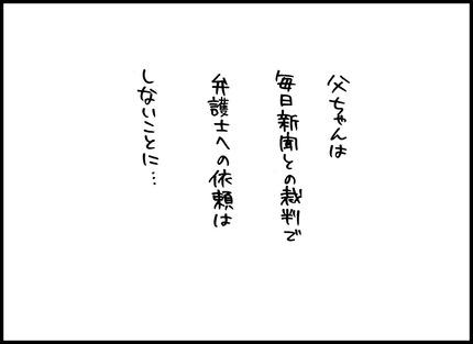20141206-1