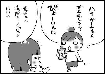20140912-2