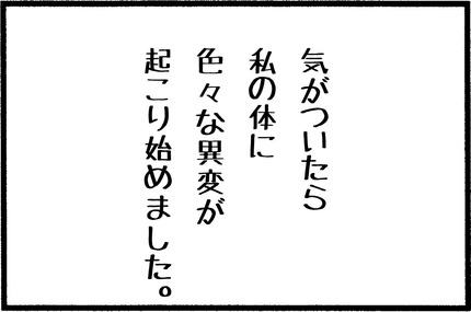20151024-01