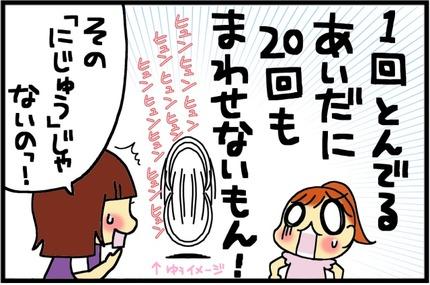20170702-4