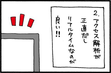 20150613-06