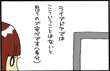 20150613-12