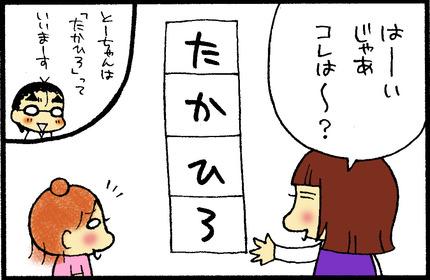 20150602-2