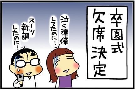 20170330-3