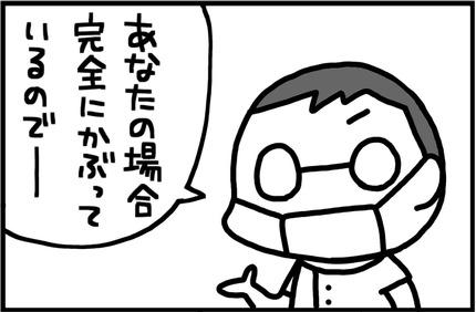 20170511-1