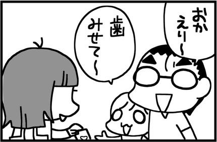 20170511-12