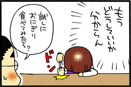 20151024-09