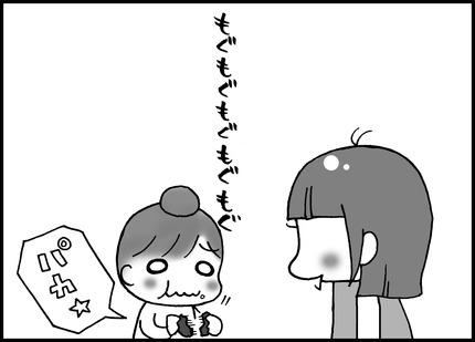 20141013-3