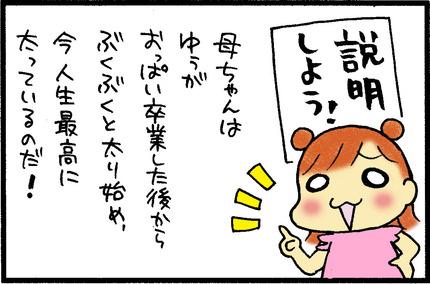20151024-07