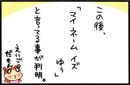20160613-4