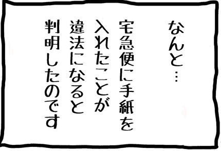 20150123-3