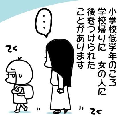 20180517-01