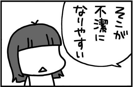 20170511-2