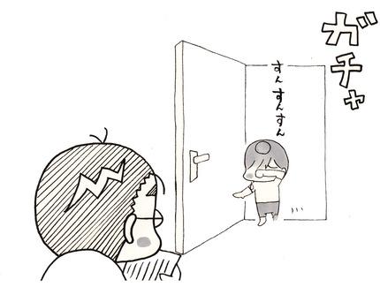 20140806_0011