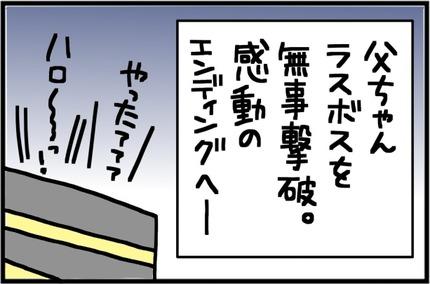 20170619-2-7