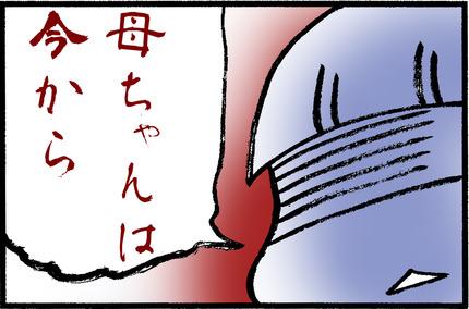 20160410-2