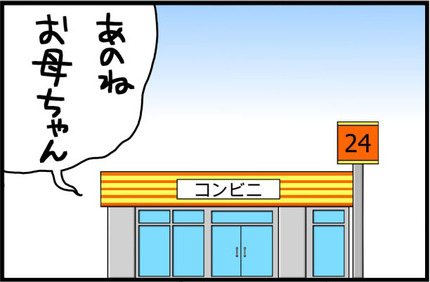 20160831-1
