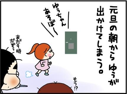 20180106-2