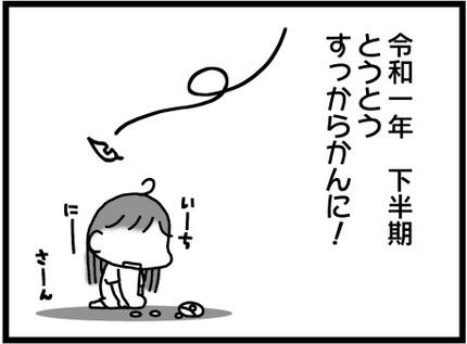 20190705-2