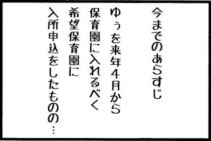20150311-1
