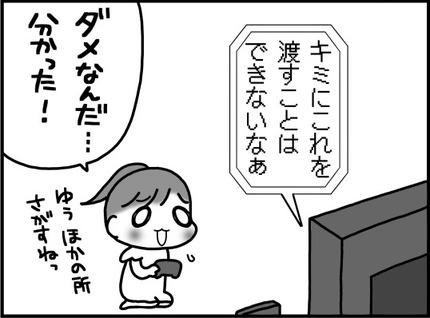 20171030-3