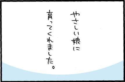 20160418-4