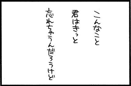 20150830-4